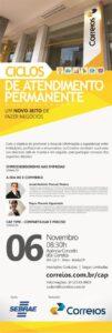 O foco da palestra A era do e-commerce da Agência Carcará é apresentar o cenário do e-commerce no Brasil e o seu crescimento ocorrido durante o ano de 2014. Por meio de estudos e pesquisas dos profissionais da Agência Carcará, será apresentada também uma prospecção de como será o cenário do comércio online para o ano de 2015.