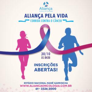 Faça parte da Aliança pela Vida e participe da corrida contra o câncer do Instituto de Oncologia Aliança. Em Brasília dia 30/10!