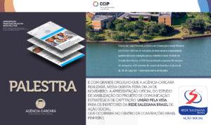Agência Carcará apresenta estudo de viabilização do projeto de comunicação União Pela Vida da Rede Salesiana Brasil Ação Social.