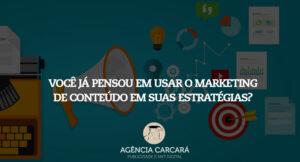 Marketing de conteúdo: uma ferramenta que não pode faltar no planejamento estratégico de 2017 da sua empresa